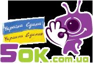 Магазин электроники 5ok.com.ua