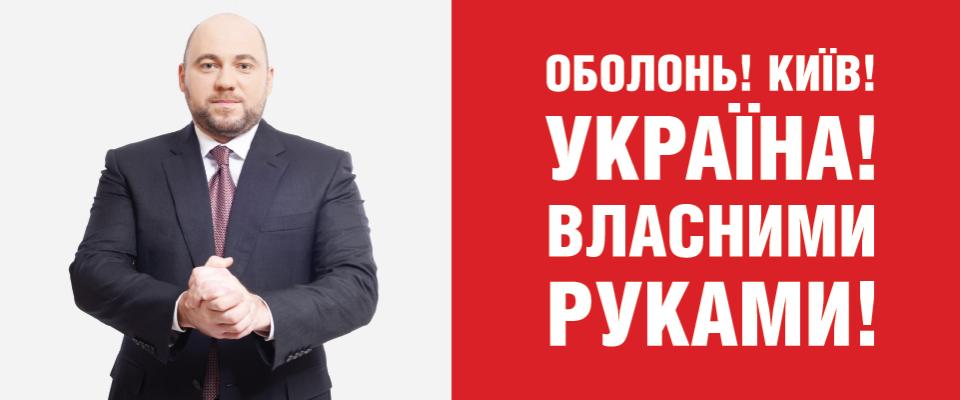 Вадим Столар - путь к успеху