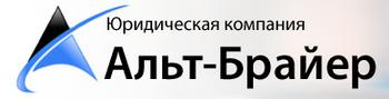 http://1000batt.ru/