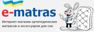 купить матрас Харьков