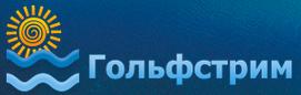 радиаторы в Одессе