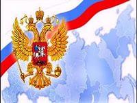 что ждёт Россию