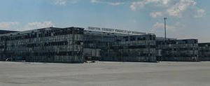 Терминал Донецкого аэропорта
