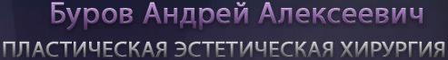 стоит обратится к пластическому хирургу в Одессе