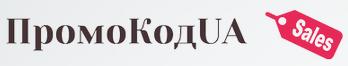 Сайт скидок promokodua