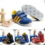 магазини взуття Київ