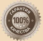 рекомендую сайт http://zatoka-mayak.od.ua/mayak