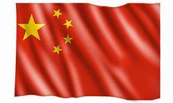 Эффективное обучение Китайскому языку в Москве