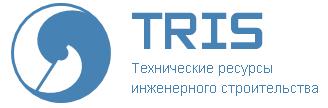 Буровой инструмент от компании «ТРИС»