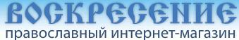 Полезная православная духовная литература