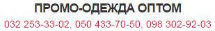 http://berrytex.com.ua/