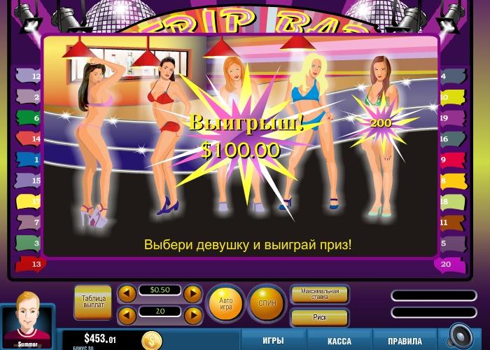 Множество игр для бесплатного развлечения