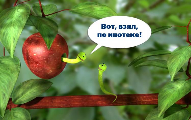 http://www.kreditnews.ru