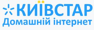Высокоскоростной домашний интернет в Днепропетровске