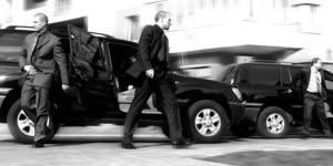 Услуги по предоставлению личной охраны