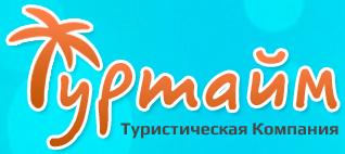 Отдых в Болгарии с «Туртайм»