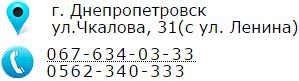 Днепропетровск Болгария отдых