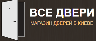Надёжные бронедвери в Киеве