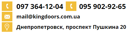 двери межкомнатные Днепропетровск интернет магазин