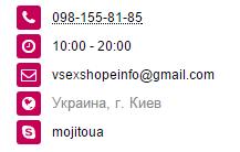 https://vsexshope.com.ua/seks-igrushki/vibratory/