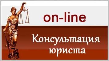 onlinejurist net