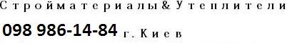 вот на этой странице http://g-stroy.biz.ua