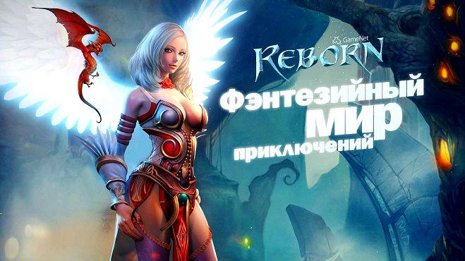 Новые игровые автоматы бесплатно и без регистрации