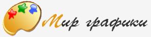 Как сделать логотип на фотографию