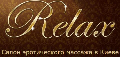 Расслабьтесь и ощутите преимущества эротического массажа