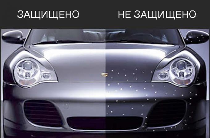 http://www.tonirovka.ua/antigraviynaya-plenka