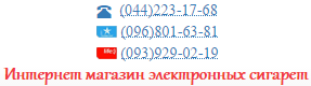 http://electronka.com.ua/blog/bloges/elektronnyy-kalyan