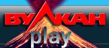 игровой клуб вулкан - играть бесплатно и без регистрации