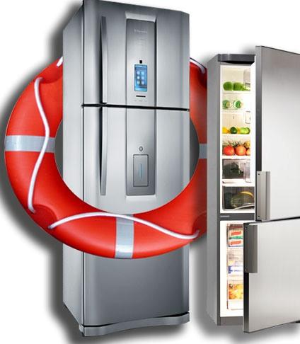 ремонт холодильника киев