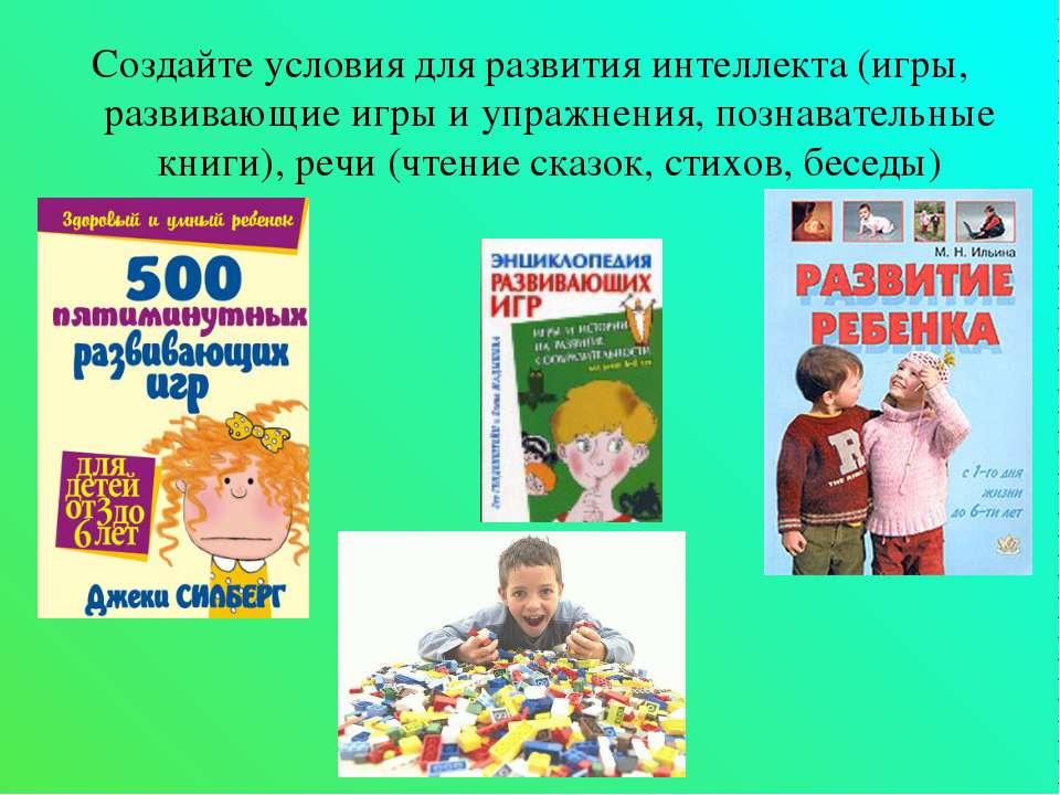https://erudyt.com.ua/ru/sparks-nikolas.html