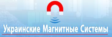 Сепаратор магнитный принцип и применение