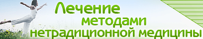 Фито препараты от компании «Новая Жизнь», качество и эффективность