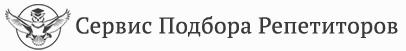 Найти репетитора английского языка в Киеве