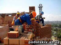 купить строительное  удостоверение