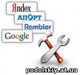 Яндекс Новости на Сайте Витька
