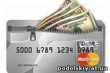 8500 грн штрафа-За отказ в оплате карточкой.