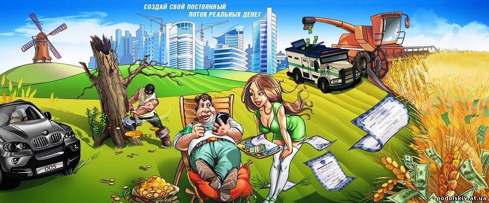 rutwit.ru читаем на сайте Витька