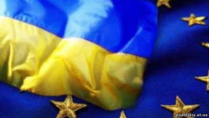 Европейский Союз + Украина очереднуя идея.