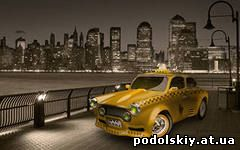 Новый закон для таксистов