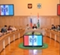 Форум Новосибирской области