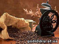 Рецепты  заваривания кофе