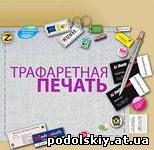 Справочник полиграфических компаний